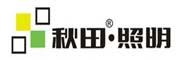 秋田万博manbetx亚洲官网