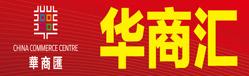 郑州华商汇