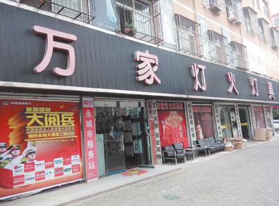 大bob电竞官网官方主页服务站为行业做了啥?