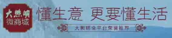 大万博manbetx亚洲官网微商城