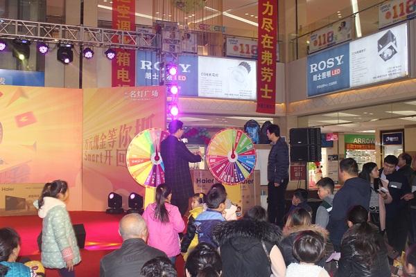 郑州升龙金泰成举行名灯品鉴会