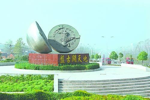 泌阳县获准筹建省LED电光源产业知名品牌创建示范区