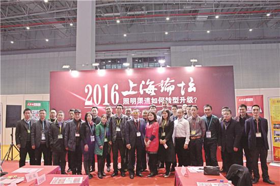 """聚焦""""2016·上海论坛"""",他们说bob电竞官网官方主页渠道未来这样转型升级!"""