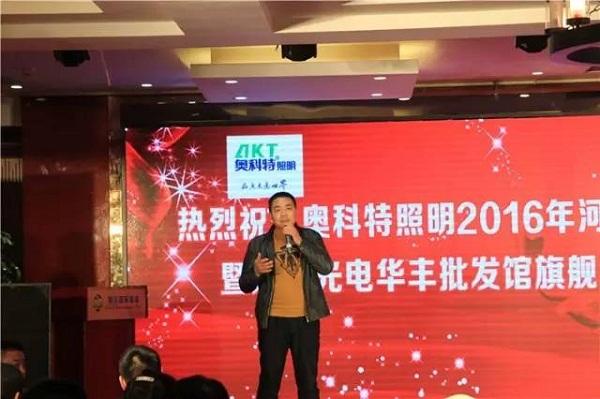 奥科特万博manbetx亚洲官网:强强连手 开拓万博体育登陆市场新天地