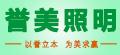 誉美bob电竞官网官方主页