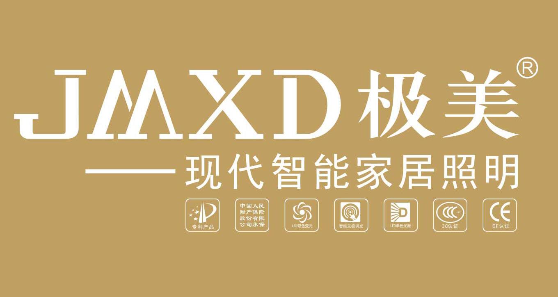 极美万博manbetx亚洲官网